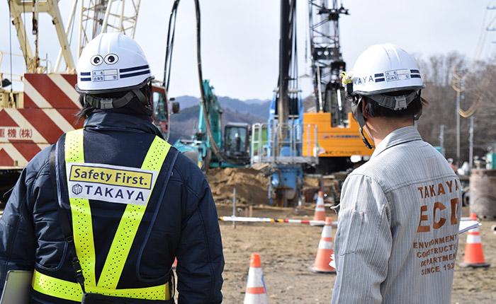 環境建設の施工管理